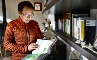 星野佳路(ほしの・よしはる)1960年4月、長野県軽井沢町生まれ。30代で家業の温泉旅館を継承すると、経営難に陥ったリゾートホテルやスキー場の再生に手腕を発揮し「リゾート再生請負人」の異名を持つ。インドネシア・バリ島にも進出し、グローバル規模で32の高級旅館やリゾート施設を展開している。中学から大学までアイスホッケーに明け暮れた筋金入りの体育会系。趣味は自然の山を滑るバックカントリースキー