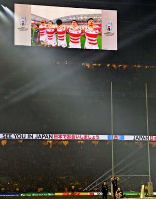 ラグビーW杯決勝の試合後、大型スクリーンに流された日本大会の紹介(10月31日、ロンドン郊外のトゥイッケナム競技場)=共同