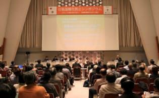 脱炭素化の道筋が議論になった日独温暖化防止シンポジウム(京都市)