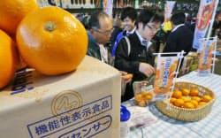 市場に初荷された機能性表示食品の「三ケ日みかん」(5日午前、東京都大田区の大田市場)=写真 小高顕