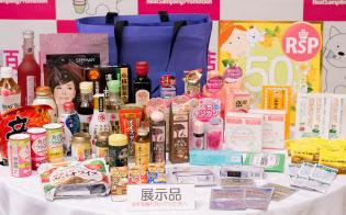 「サンプル百貨店」のイベントには大量の試供品が登場する