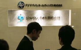 くい打ち工事のデータ流用があったジャパンパイル(13日午後、東京都中央区)