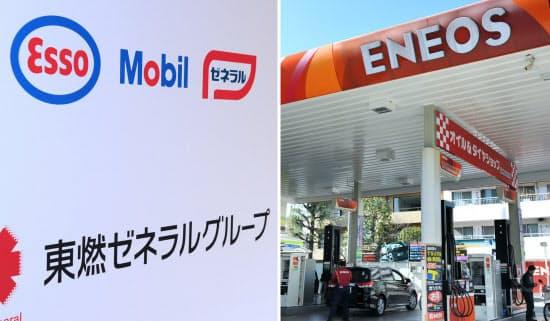 東燃ゼネラルグループ(左)とJXホールディングスのガソリンスタンド「エネオス」