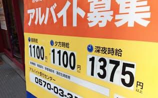 都内では1000円台は当たり前になった(東京・新宿)