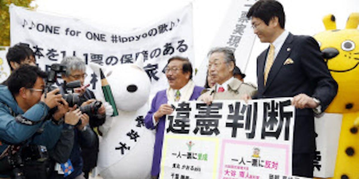 14年衆院選、1票の格差は「違憲状態」 最高裁大法廷: 日本経済新聞