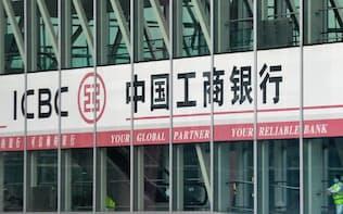 時価総額アジア勢トップの中国工商銀行