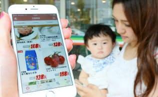 スマホでスーパーの特売情報などを確認できるアプリ「チラシル」