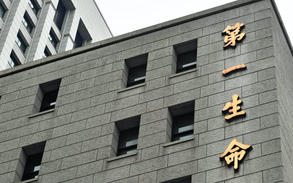 第一生命保険は米プロテクティブ生命の買収で海外への足場を確立した(東京・千代田の日比谷本店)