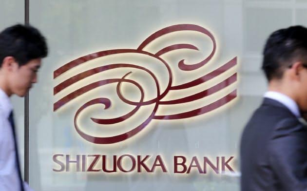 服装の自由化は地銀では異例(静岡銀行)
