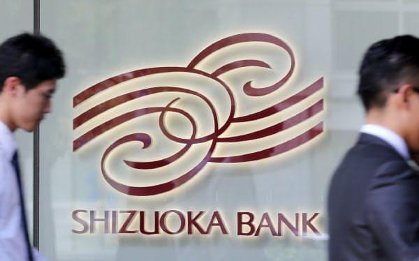 静岡銀行は上下ビジネススーツを基本としている服装の社内規定を見直し、新たなガイドラインを導入する