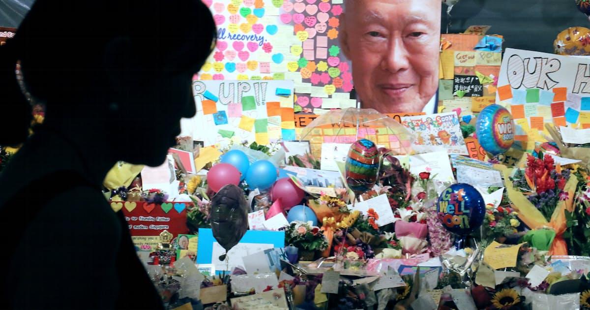 2015年の政治・経済 リー元首相死去・アジア投資銀…