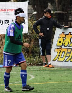 ブラインドサッカー日本代表の練習を見守る小西コーチ(右)