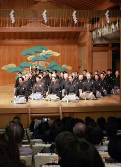 元日に開かれた「謡初式」(京都市の京都観世会館)