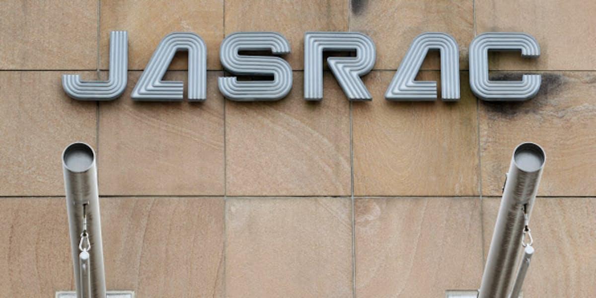 JASRACと音楽教室の著作権訴訟、2月28日判決へ: 日本経済新聞