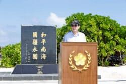 28日に太平島で声明を発表する台湾の馬英九総統=総統府提供