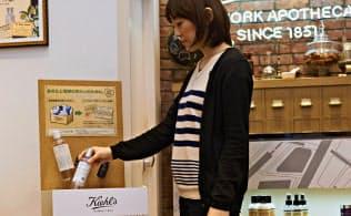 日本ロレアルは「キールズ」ブランドで化粧品容器の回収を進めている