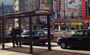 タクシーは安全などサービス向上も求められている(東京都豊島区の優良タクシー専用乗り場)