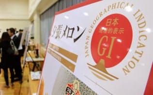 国内だけでなく、世界で日本ブランドを守る姿勢が必要
