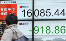 1万6000円台で取引を終えた日経平均株価(9日午後、東京都中央区)
