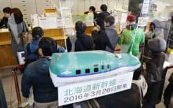 北海道新幹線開業日の一番列車の切符を求め、みどりの窓口に並ぶ人たち(26日午前10時、JR函館駅)=共同