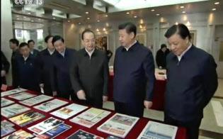 """習主席は2月19日、人民日報、新華社、中央テレビを視察し、""""検閲"""
