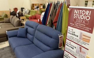 生地の色とデザインを組み合わせてソファを注文できる「ニトリスタジオ」(東京都北区の赤羽店)