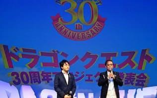今年1月、「ドラゴンクエスト」30周年プロジェクトを発表する生みの親・堀井雄二氏(右)