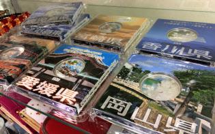 お国自慢の絵柄がカラーでコインに描かれている(東京都港区のコイン商店頭)