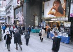 公示地価としての過去最高を更新した山野楽器銀座本店前(東京・中央)