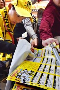 阪神甲子園球場で配布されているヒッティングマーチの歌詞カード(兵庫県西宮市)