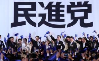 民進党の結党大会で、気勢を上げる山尾政調会長(中)ら党幹部。左は岡田代表(27日午後、東京都港区)