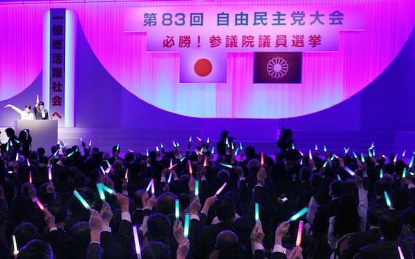 都内で開かれた自民党大会(3月13日)