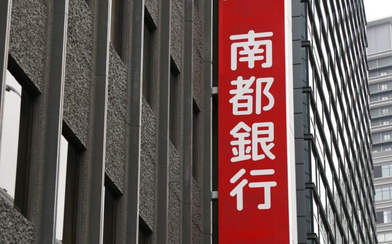 南都銀行大阪支店(大阪市中央区)