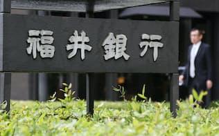 福井銀行大阪支店(大阪市中央区)