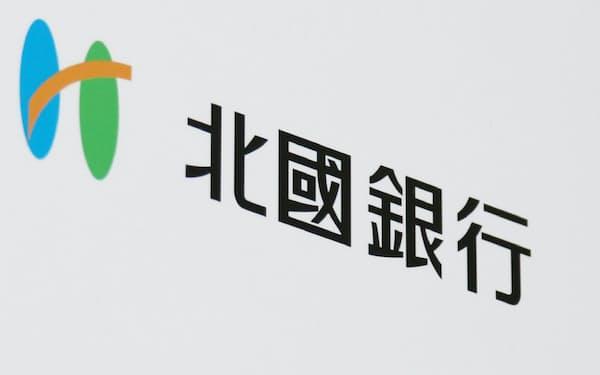 北国銀行大阪支店(大阪市中央区)