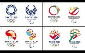 東京五輪エンブレムの最終候補に残った作品。左上から時計回りにA、B、C、Dの各案(Tokyo 2020提供)