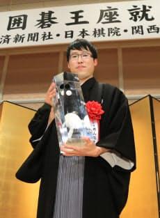 囲碁王座就位式でトロフィーを手にする井山裕太棋士