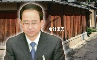 令計画氏の一族との関係が取り沙汰された京都の邸宅「潤心庵」の取引も、租税回避地を利用していた