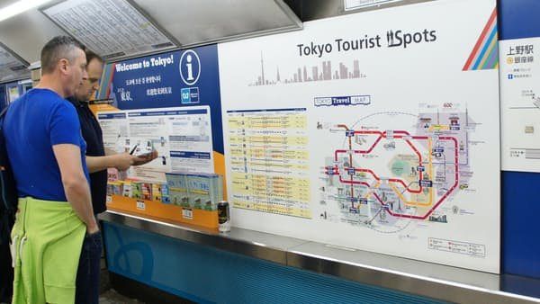 訪日客が変える日本の鉄道 山木利満氏