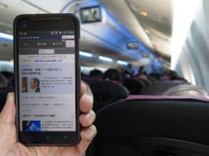 日本航空(JAL)が23日に始める国内線のネット接続サービス「JAL SKY Wi-Fi」