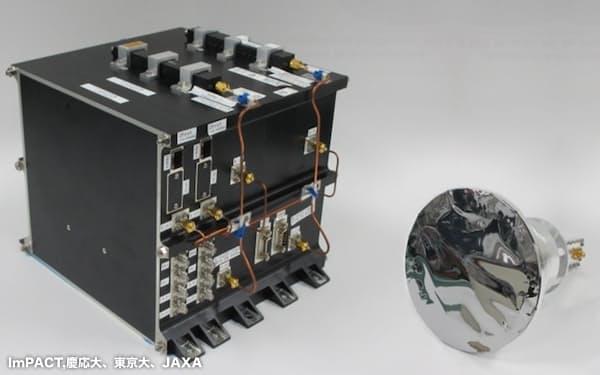 世界最高速を達成したX帯通信用の送信機とアンテナ(ImPACT,慶応大、東京大、JAXA)