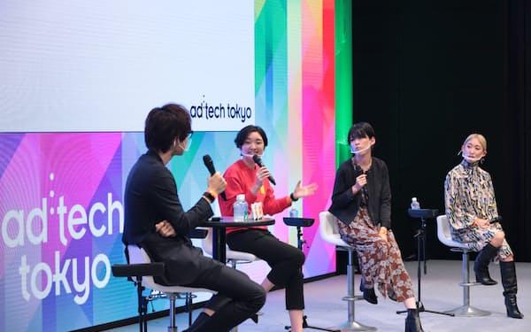 10月に開かれた「アドテック東京」は登壇者の女性比率を3割以上にした(東京都千代田区)