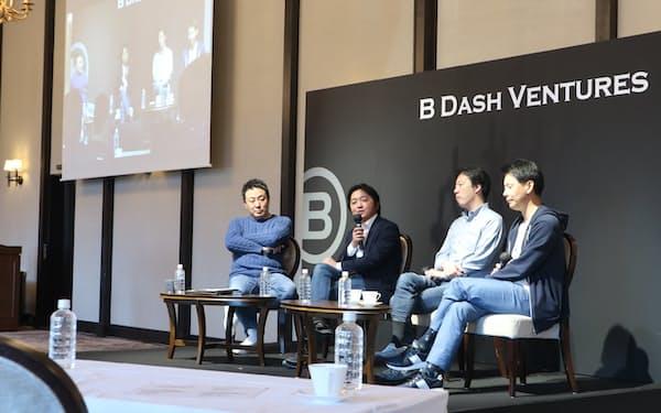 経営者らは軽井沢に集まり対面で議論を交わした