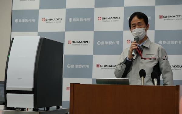 島津製作所は分析や医療の事業部を横断して新製品開発にこぎ着けた