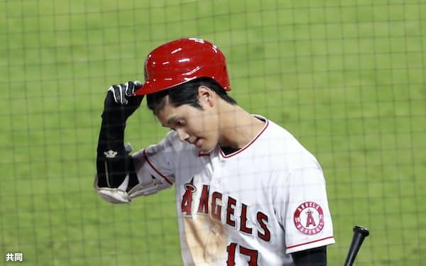 投手で故障後は打者に専念したが不振を極めたエンゼルス・大谷=共同
