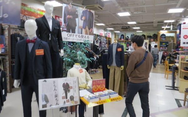 店舗では「テレウェア」を前面に押し出した(岡山市の岡山青江総本店)