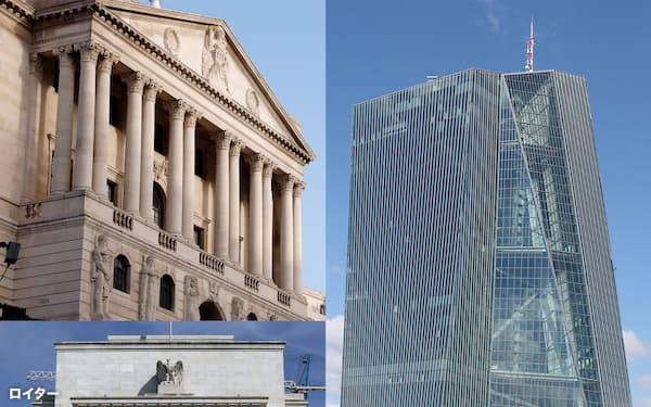 今や世界の中央銀行の80%がデジタル通貨の発行を検討しているという(写真は左上から時計回りにイングランド銀行、ECB、FRB)=ロイター