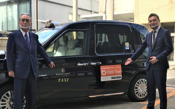 つばめ タクシー 名古屋