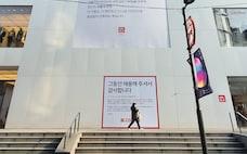ユニクロ旗艦店ついに閉鎖へ 韓国、日本不買運動の今