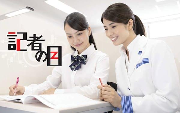 東京個別指導学院では白いジャケットを着た講師が生徒に教える(写真はイメージ、会社提供)